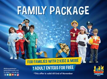 New Family Package