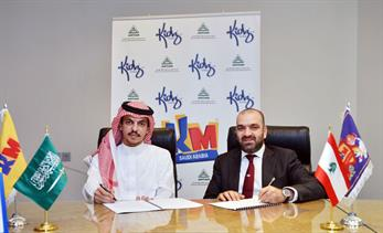 KidzMondo soon in Riyadh