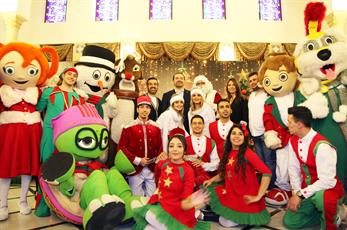 Grand Serail Event 2017